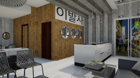 Korean salon - Modern - by Amy Neil