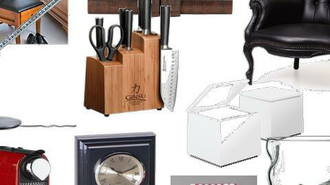 Gifts for Him - Global - Home accessories - by mydeco_insider_US